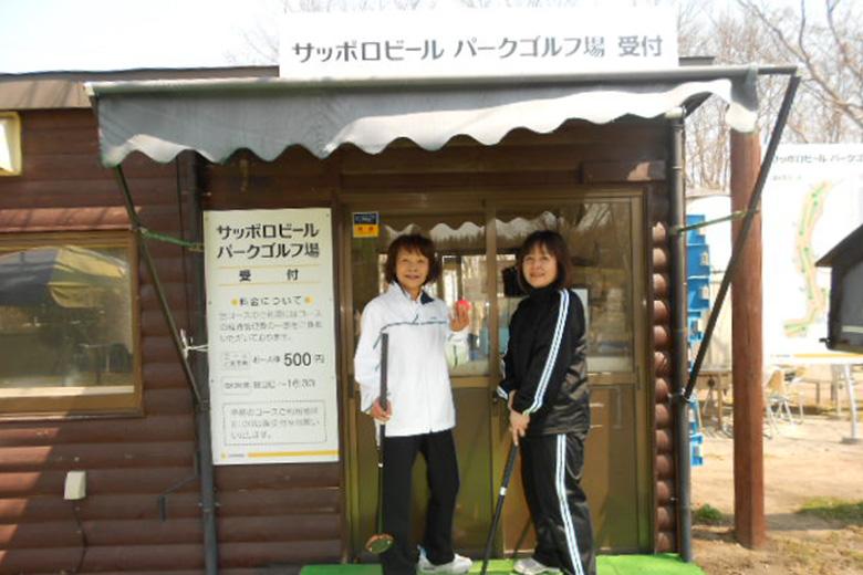 【北海道工場】パークゴルフってご存知ですか?