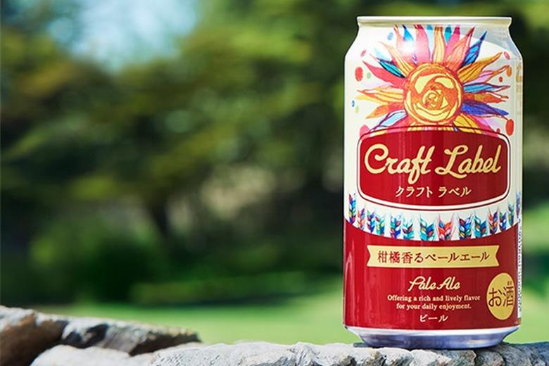 ついに出ました!ジャパンプレミアムブリュー初のクラフトビール第一弾『Craft Label 柑橘香るペールエール』発売!
