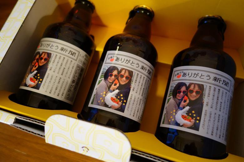 スマホで簡単!自分でビールのラベルをデザインしよう!【後編】