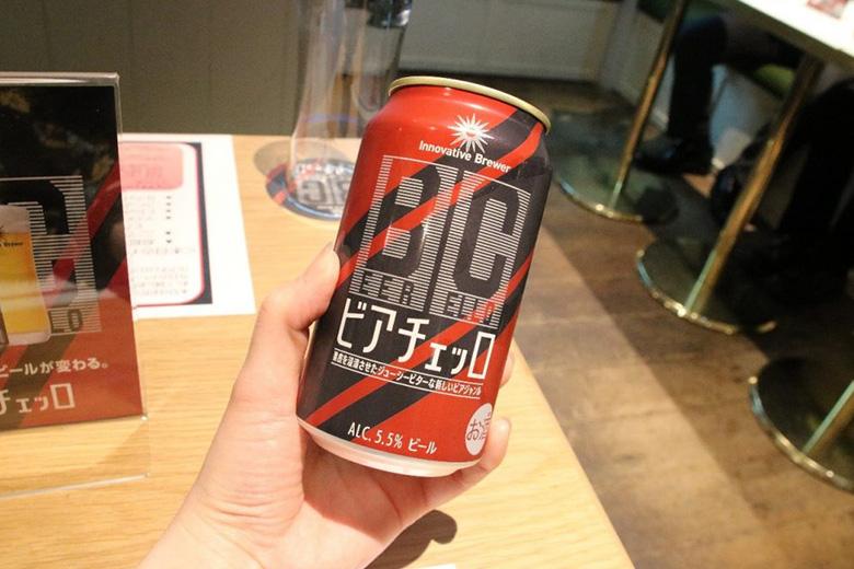 『Innovaitve Brewer ビアチェッロ』超先行試飲会 開催!