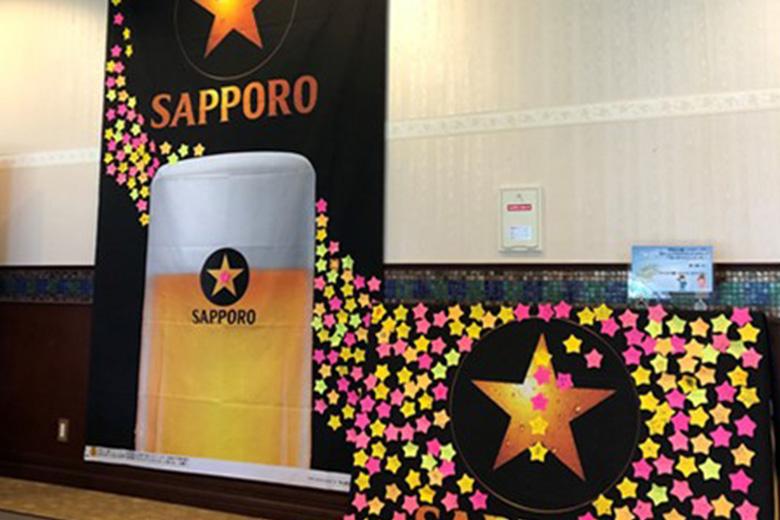 那須工場 那須森のビール園 七夕イベント