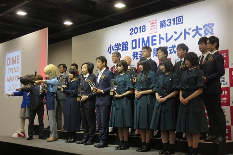 「第31回小学館DIMEトレンド大賞」にサッポロチューハイ99.99!そして、販売好調につき、販売目標も上方修正!