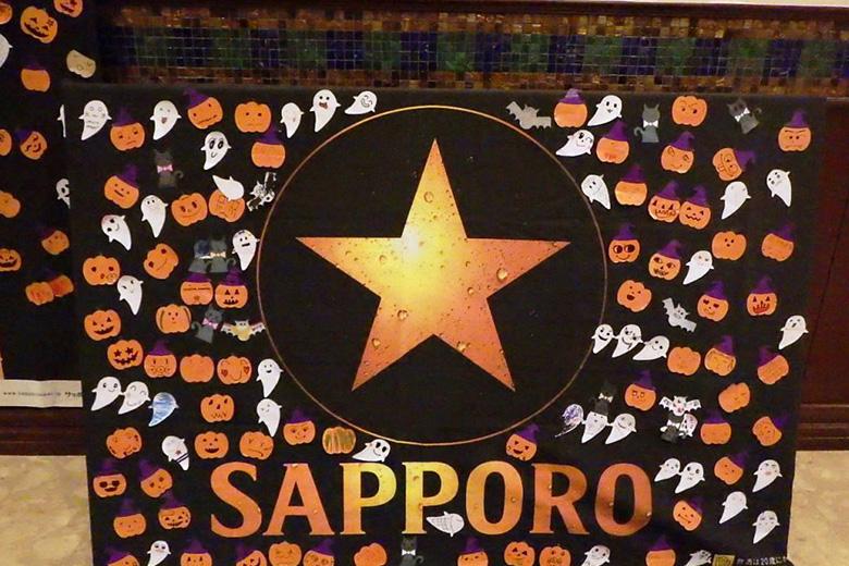 那須工場 那須森のビール園【Welcome! Happy Halloween Party in Nasu!編】