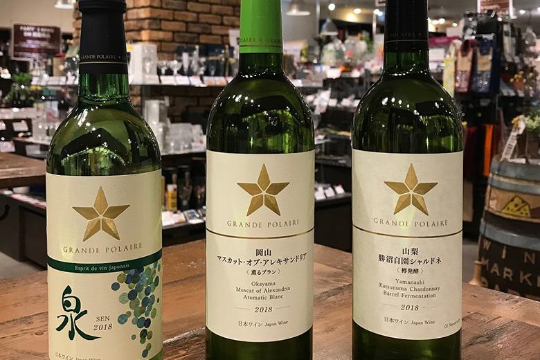 """""""グランポレール""""「日本ワインコンクール」多数受賞!!"""