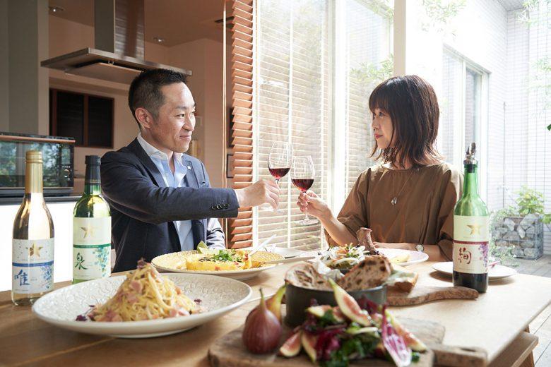 休日をより楽しくするワインと料理。2つのブランドに共通する想いとは?