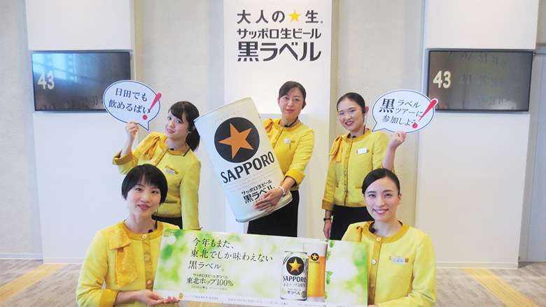 九州日田工場スタッフ