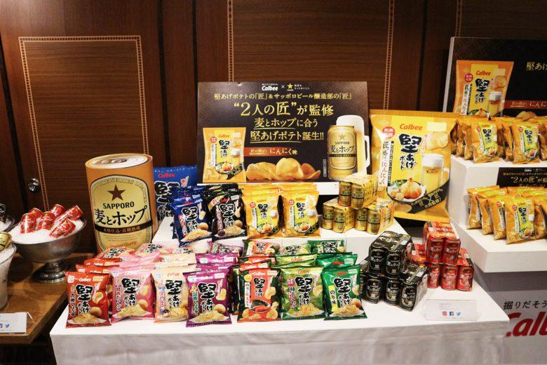 12月2日(月)「サッポロ 麦とホップ」に合う!カルビー「堅あげポテト」全国発売!