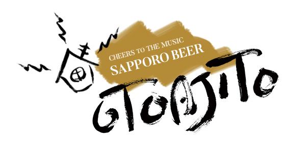 OTOAJITO:キーボーディスト/プロデューサーのKan Sanoさんがご来店♪
