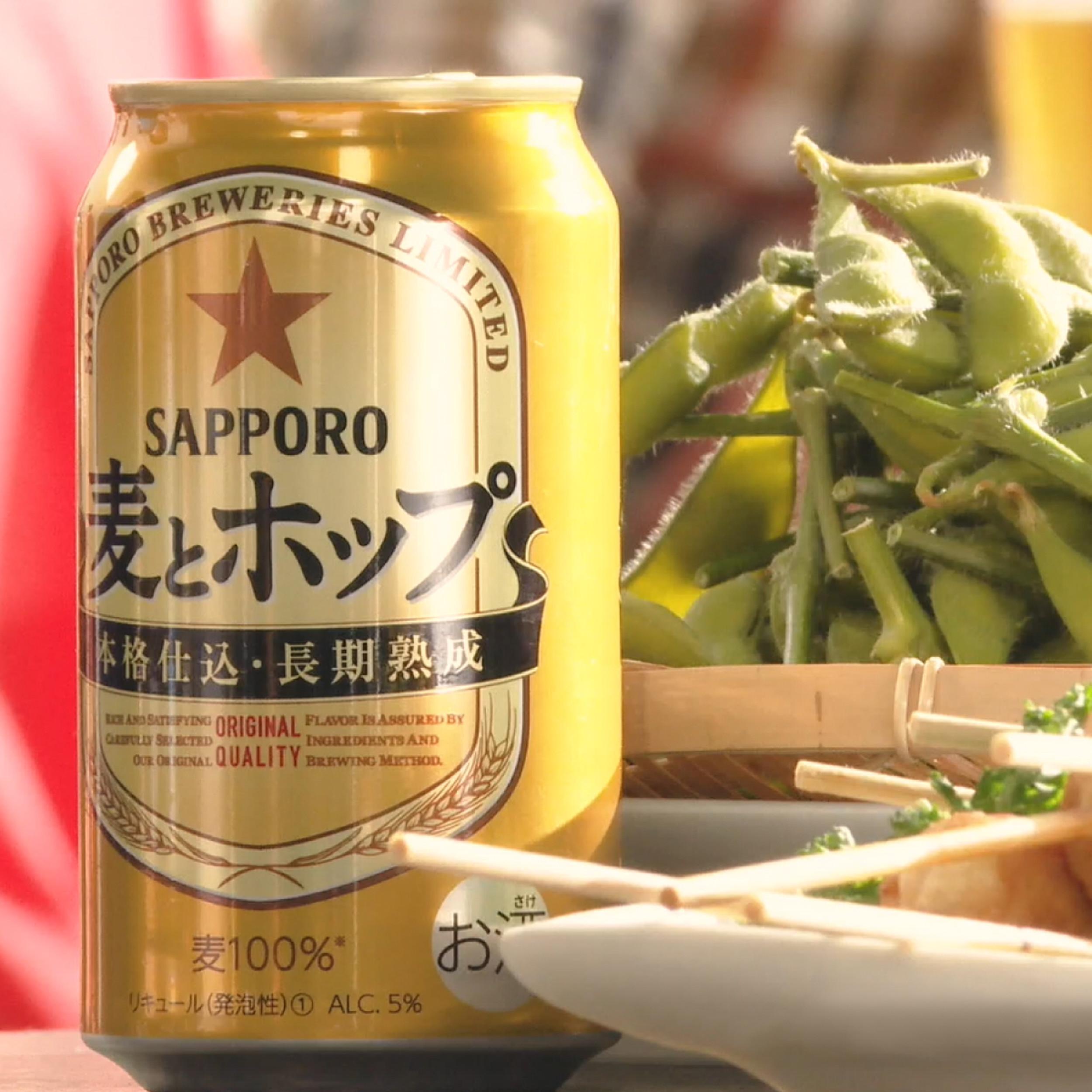 02_CHEERUP_bannar_1600x1200_晩酌.jpg