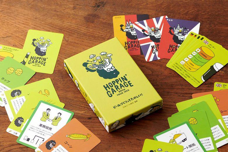 遊ぶだけでビール通に!?ビールを学べるカードゲームが新発売!!