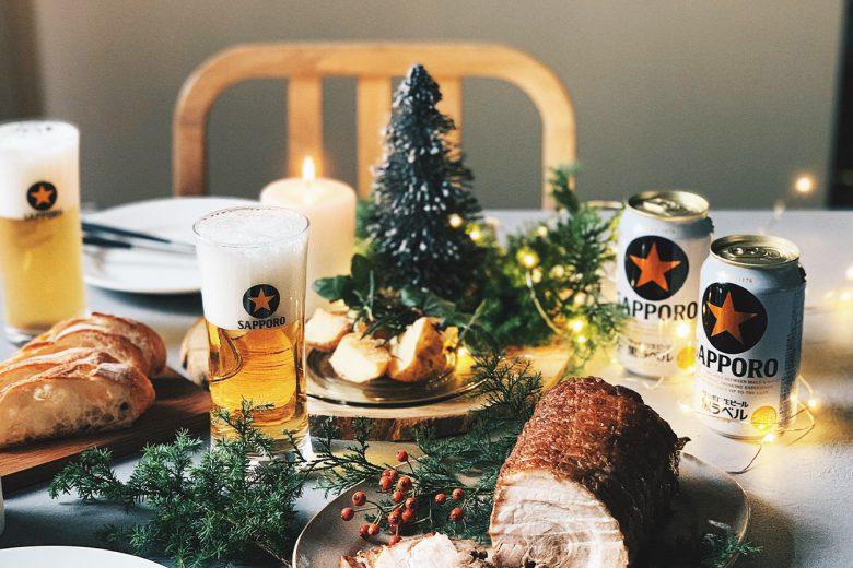 クリスマス・年末年始の「家族団らん」にぴったりのビールとは?
