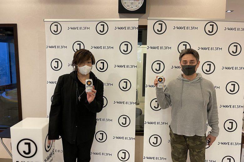 OTOAJITO:声優の緒方恵美さんがご来店♪