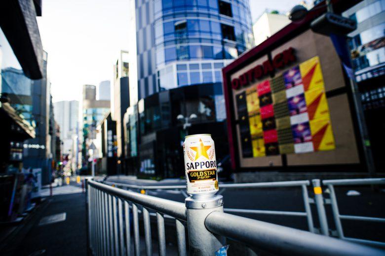 思った以上に渋谷にマッチしている「GOLD STAR」広告の件