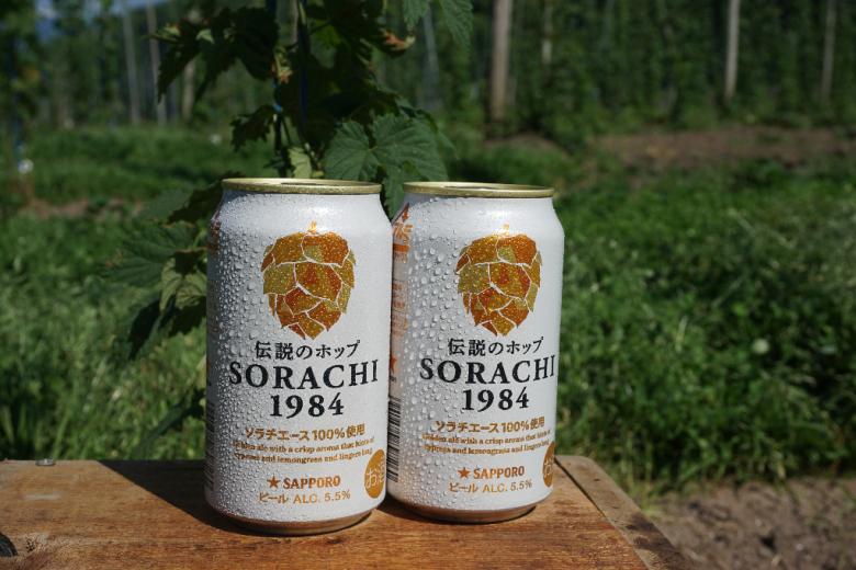 伝説のホップだけでつくったビール「SORACHI1984」をつなぐ者たちの物語<エピソード1~「育種家」という仕事 後編~>