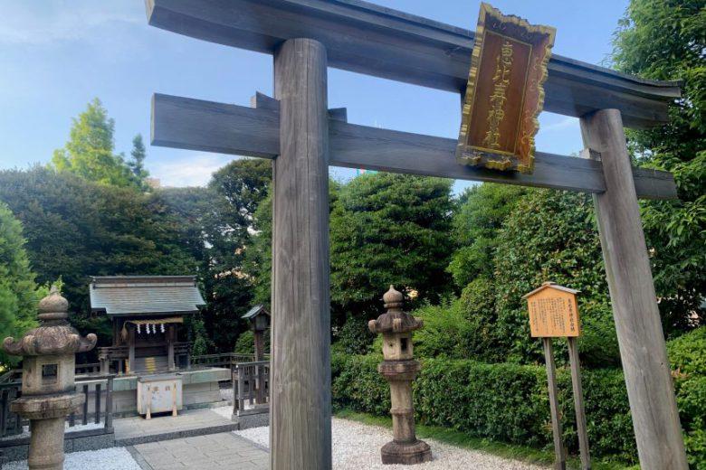 恵比寿旅行社#80:もうひとつの恵比寿神社