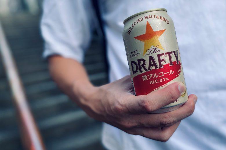 ビールテイスト飲料に新たな流れ<br>ビール好きの選択肢を広げる、「微アルコール」の魅力とは?<br>「The DRAFTY」9月14日(火)発売