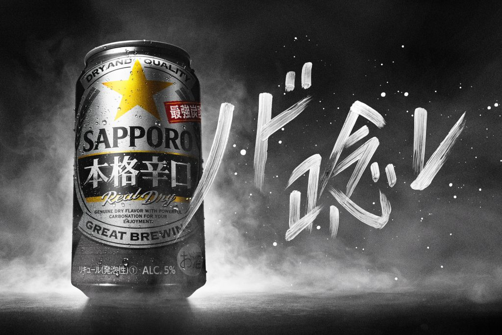 SAPPORO_Product